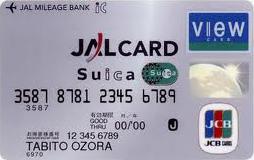 JALカードSuica