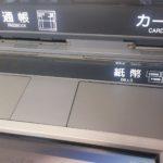 ゆうちょ銀行がファミマATMで無料に!