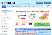 ポイントサイト永久不滅.com