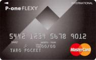 P-one FLEXYカード