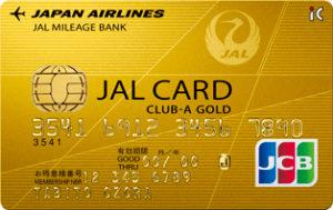 JAL CLUB_A ゴールドカード JCB