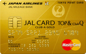 JAL CLUB A ゴールドカード TOP&ClubQ