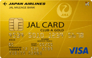 JAL CLUB_A ゴールドカード VISA・Master