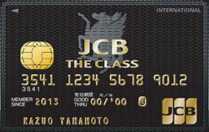 jcb-the-class